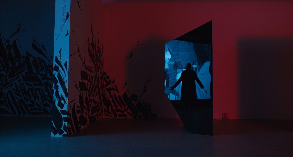 Der Candyman, als Silhouette, in Candyman, von Nia DaCosta.